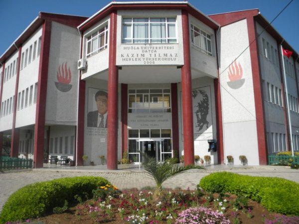 جامعة موغلا صدقي كوتشمان التركية
