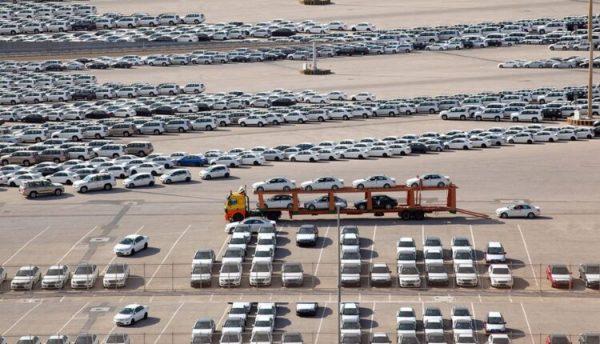 شركات استيراد السيارات من امريكا الى السعودية وكيفية التواصل