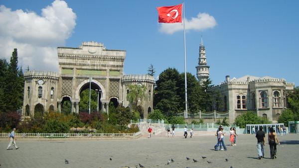 التسجيل في الجامعات التركية الحكومية