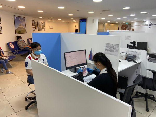 التسجيل في موقع السفارة الفلبينية