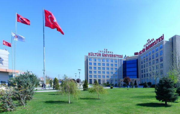 الجامعات التركية للسوريين بالشروط