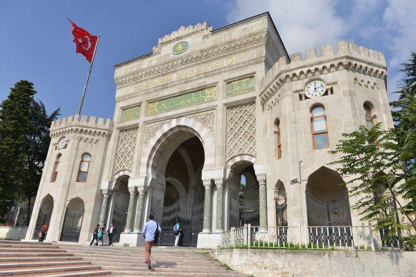 المنح التركية للطلبة المستجدين