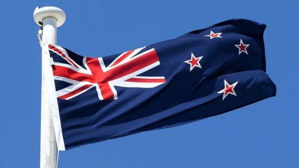 برامج الهجرة الى نيوزلندا من السعودية