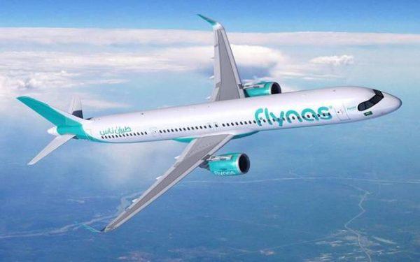 طريقة تغيير موعد الرحلة طيران ناس الكترونيا