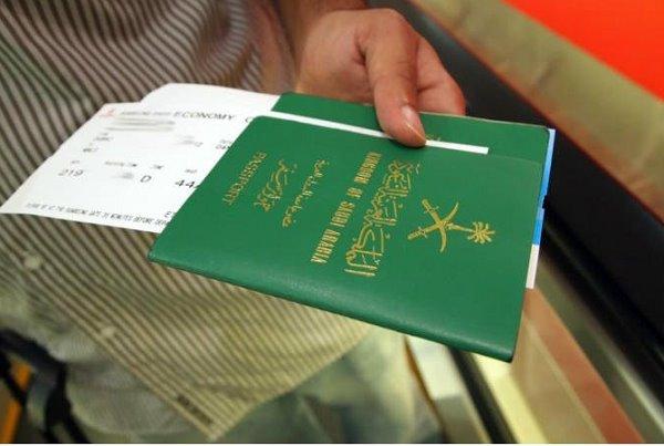 كيف استعلم عن تاشيرة بسفارة السعودية بالقاهرة برقم الجواز؟