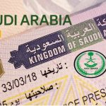 كيف استعلم عن تاشيرة بسفارة السعودية بالقاهرة