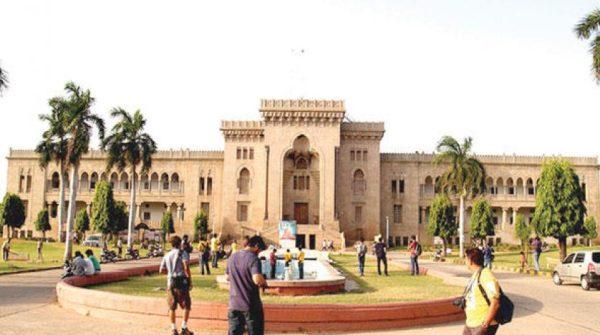 الجامعة العثمانية في حيدر آباد