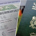 تاشيرة المغرب للمصريين من السعودية