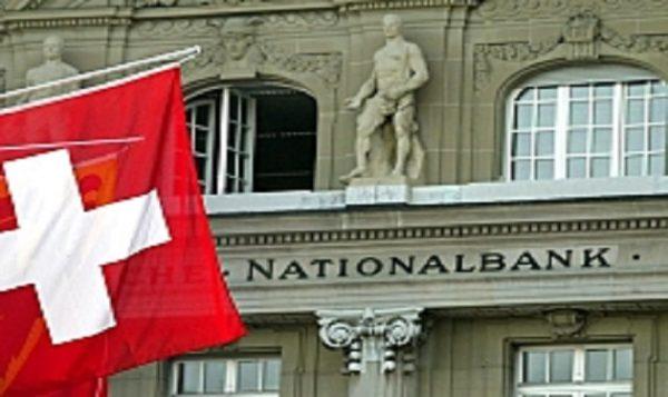مستندات فتح حساب بنكي عن طريق النت في سويسرا