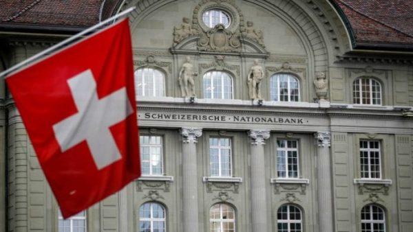 مميزات فتح حساب بنكي عن طريق النت في سويسرا